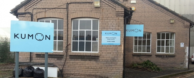 Kumon Maths & English Study Centre